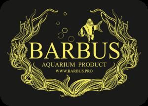 Складские и производственные помещения  Barbus