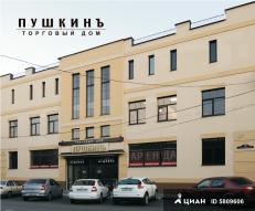 Торговый Дом Пушкин