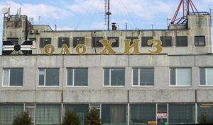 ООО Храпуновский инструментальный завод