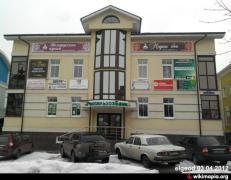 Здание торгово-офисного и культурно-бытового назначения